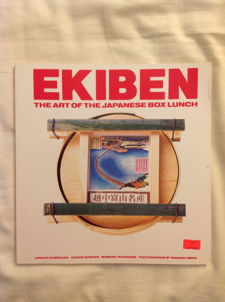 Odds2_Ekiben_Cover